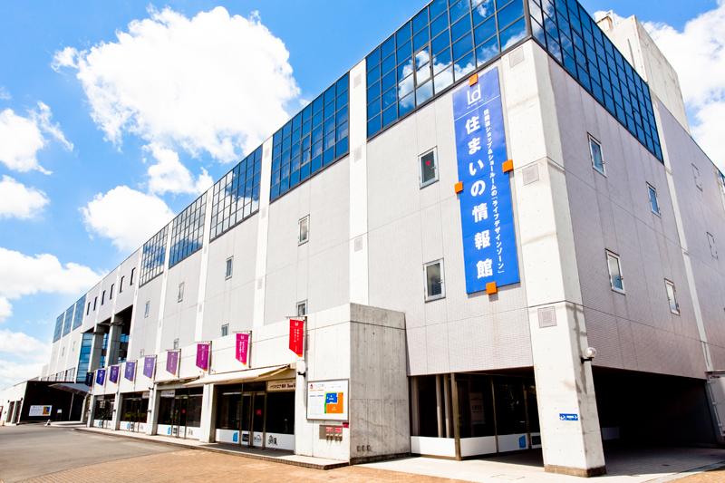 ハウスクエア横浜